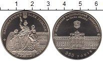 Изображение Монеты Украина 2 гривны 2011 Медно-никель UNC-