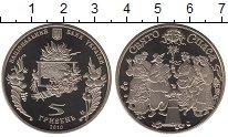 Изображение Монеты Украина 5 гривен 2010 Медно-никель UNC- Спас