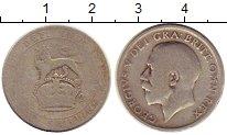 Изображение Монеты Великобритания 1 шиллинг 1921 Серебро VF