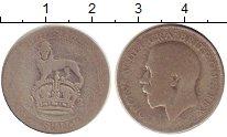 Изображение Монеты Великобритания 1 шиллинг 1923 Серебро VF