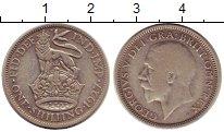 Изображение Монеты Великобритания 1 шиллинг 1927 Серебро VF