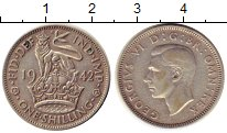 Изображение Монеты Великобритания 1 шиллинг 1942 Серебро XF Георг VI.  Английски