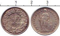 Изображение Монеты Швейцария 1/2 франка 1920 Серебро XF