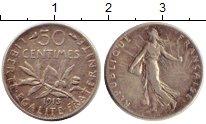 Изображение Монеты Франция 50 сантимов 1913 Серебро XF