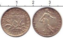 Изображение Монеты Франция 50 сантимов 1916 Серебро XF