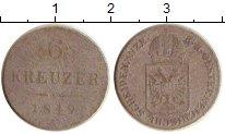 Изображение Монеты Австрия 6 крейцеров 1849 Серебро VF Герб