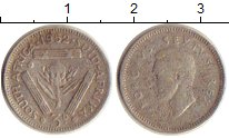 Изображение Монеты ЮАР 3 пенса 1952 Серебро VF