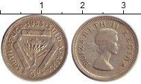 Изображение Монеты ЮАР 3 пенса 1953 Серебро VF