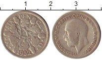 Изображение Монеты Великобритания 6 пенсов 1932 Серебро VF