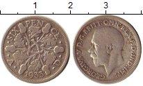 Изображение Монеты Великобритания 6 пенсов 1933 Серебро XF