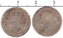 Изображение Монеты Великобритания 3 пенса 1896 Серебро VF