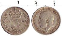 Изображение Монеты Великобритания 3 пенса 1920 Серебро VF