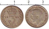 Изображение Монеты Великобритания 3 пенса 1921 Серебро VF