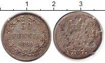 Изображение Монеты 1894 – 1917 Николай II 50 пенни 1890 Серебро VF