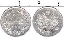 Изображение Монеты 1894 – 1917 Николай II 25 пенни 1916 Серебро XF S