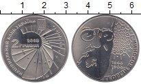 Изображение Монеты Украина 2 гривны 2008 Медно-никель UNC- Георгий Вороний