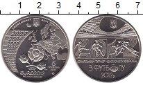 Изображение Монеты Украина 5 гривен 2011 Медно-никель UNC- Финальный турнир чем