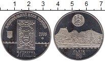 Изображение Монеты Украина 5 гривен 2006 Медно-никель UNC- 750 лет Львову