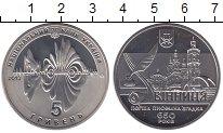 Изображение Монеты Украина 5 гривен 2013 Медно-никель UNC- 650 лет Винница