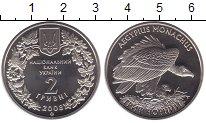 Изображение Мелочь Украина 2 гривны 2008 Медно-никель UNC Фауна. Черный гриф