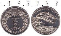 Изображение Монеты Украина 2 гривны 2010 Медно-никель UNC- Ковыль