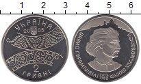Изображение Монеты Украина 2 гривны 2005 Медно-никель UNC- Давид Гурамишвили