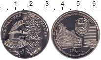 Изображение Монеты Украина 2 гривны 2010 Медно-никель UNC- 125 лет Харьковскому
