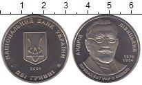 Изображение Монеты Украина 2 гривны 2009 Медно-никель UNC- Андрей Левицкий