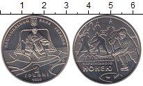 Изображение Монеты Украина 2 гривны 2010 Медно-никель UNC- 100-летие украинског