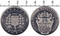 Изображение Монеты Украина 2 гривны 1997 Медно-никель UNC- Первая конституция У