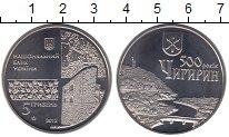 Изображение Монеты Украина 5 гривен 2012 Медно-никель UNC- Чигирин.  500  лет