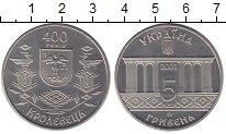 Изображение Монеты Украина 5 гривен 2001 Медно-никель UNC- Кролевец.  400  лет