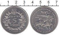 Изображение Монеты Украина 5 гривен 1999 Медно-никель UNC- 900 лет Новгород-Сив
