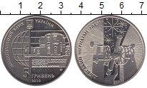 Изображение Монеты Украина 5 гривен 2010 Медно-никель UNC- Обсерватория Киевско