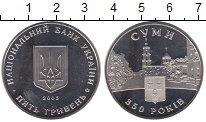 Изображение Монеты Украина 5 гривен 2005 Медно-никель UNC- 350 лет городу Сумы