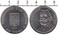 Изображение Монеты Украина 2 гривны 2009 Медно-никель UNC-