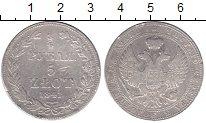Изображение Монеты 1825 – 1855 Николай I 3/4 рубля 5 злотых 1841 Серебро VF MW