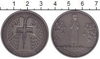 Изображение Монеты Украина 5 гривен 2007 Медно-никель UNC Голодомор 1932-1933