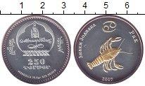 Изображение Монеты Монголия 250 тугриков 2007 Серебро UNC- Знаки зодиака.Рак