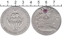 Изображение Монеты Беларусь 20 рублей 2007 Серебро UNC Приключения Алисы