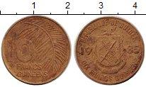 Изображение Монеты Гвинея 10 франков 1985 Латунь XF-