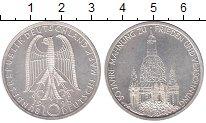 Изображение Монеты ФРГ 10 марок 1995 Серебро UNC