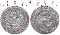 Изображение Монеты Пруссия 5 марок 1907 Серебро XF А   Вильгельм II