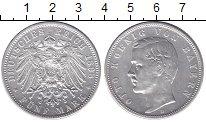 Изображение Монеты Бавария 5 марок 1898 Серебро XF