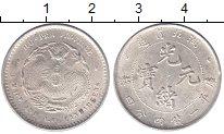 Изображение Монеты Китай Хубей 20 центов 0 Серебро XF+
