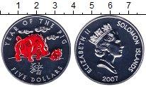 Изображение Монеты Соломоновы острова 5 долларов 2007 Серебро UNC