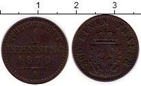 Изображение Монеты Пруссия 1 пфенниг 1870 Медь XF