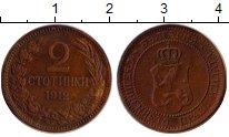Изображение Монеты Болгария 2 стотинки 1902 Бронза XF