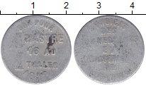 Изображение Монеты Эфиопия 1 пиастр 1922 Алюминий VF Токен.Дыре-Дауа