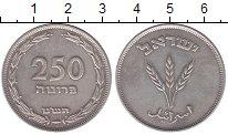 Изображение Монеты Израиль 250 прут 1949 Серебро XF+